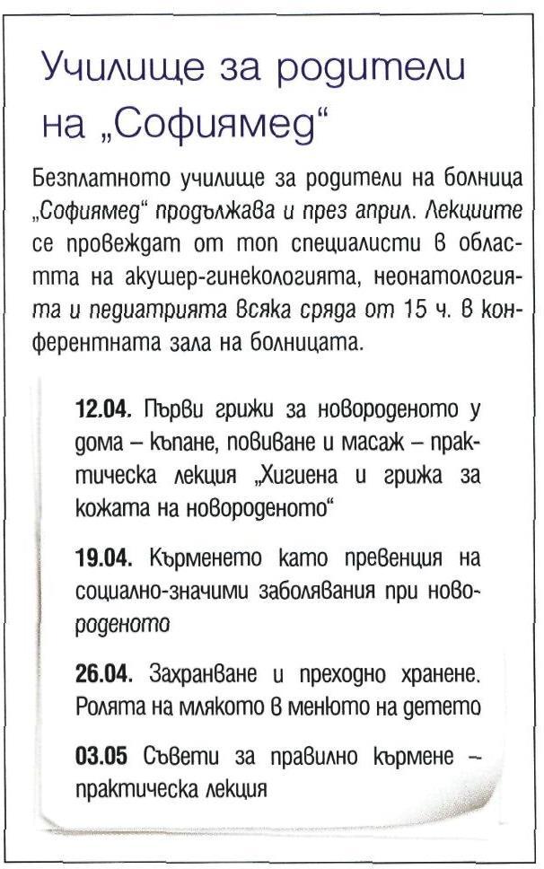 Д-Р БИСЕР ПЕТРОВ, ХИРУРГ В УМБАЛ