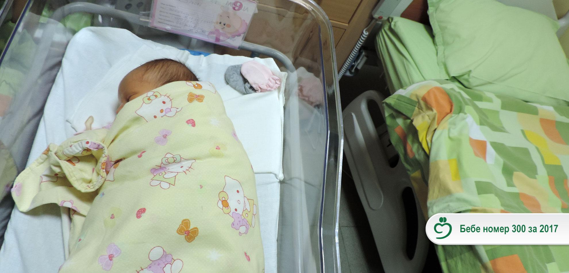 Усложнения при бременност и раждане, когато има кръвногрупова несъвместимост