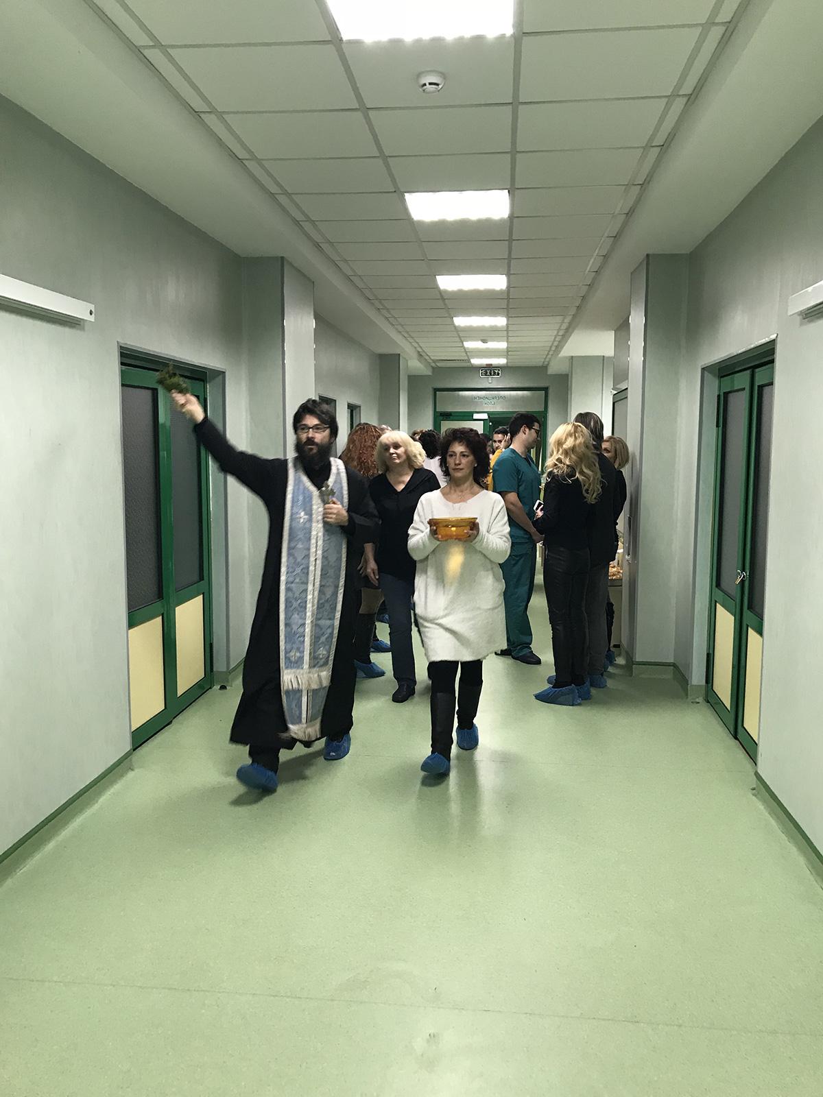 "Операционния блок на УМБАЛ ""Софиямед"""