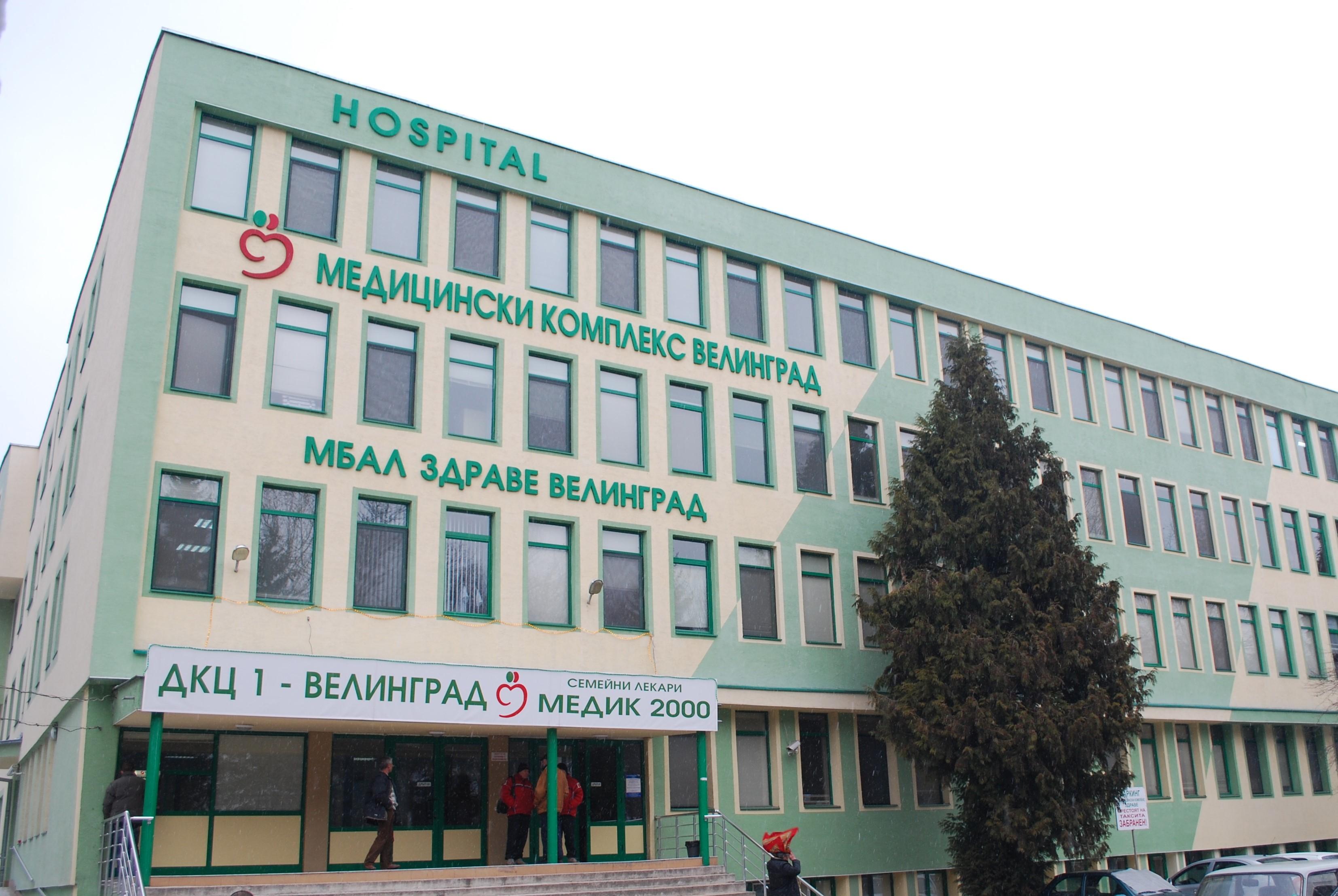 Почина д-р Георги Дошев