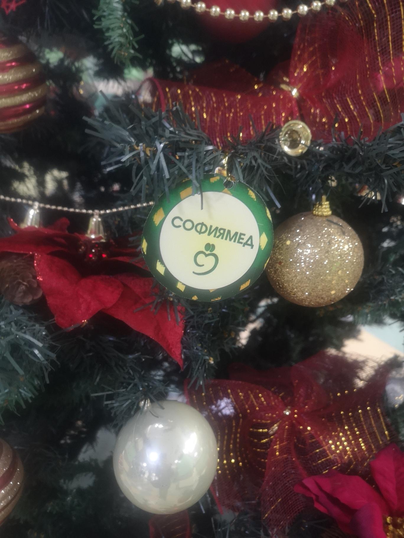 Коледа наближава!