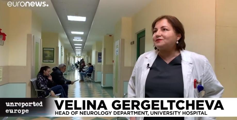Има надежда за българското здравеопазване
