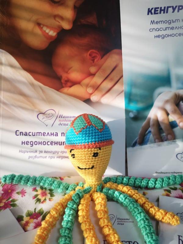 Софиямед със специализирана грижа за недоносените бебета