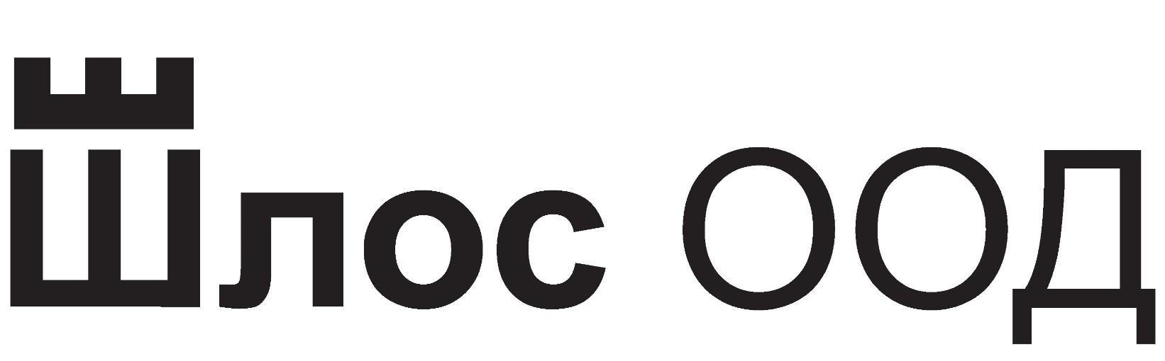 """Фирма БУЛ РЕНТ СОФИЯ с дарение от 10 000лв. на """"Софиямед"""" за борбата с COVID-19"""