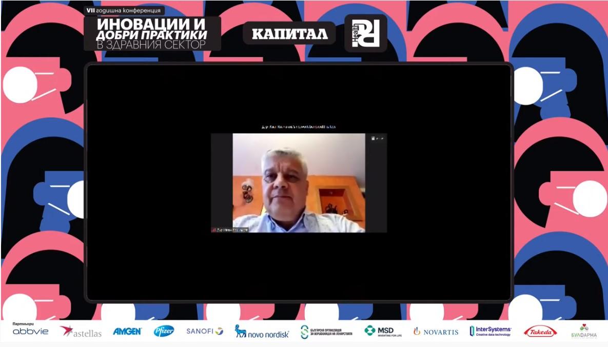 Д-р Колчакова в Конференцията