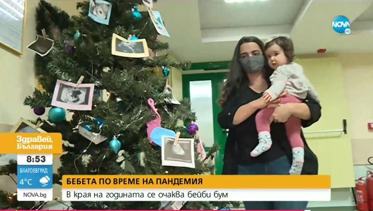 Пред бТВ говори лекарят, който лекува българския боксьор Кубрат Пулев от дете