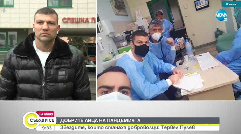 """ДКЦ """"Софиямед"""" -БЛОК1 със """"зелен коридор"""" за ваксиниране срещу COVID-19 на 3 март"""