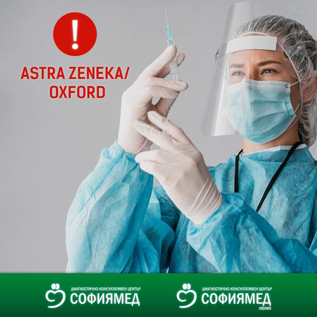 Усложнения на сърцето, дробовете и бъбреците заплашват децата и след леко изкаран коронавирус
