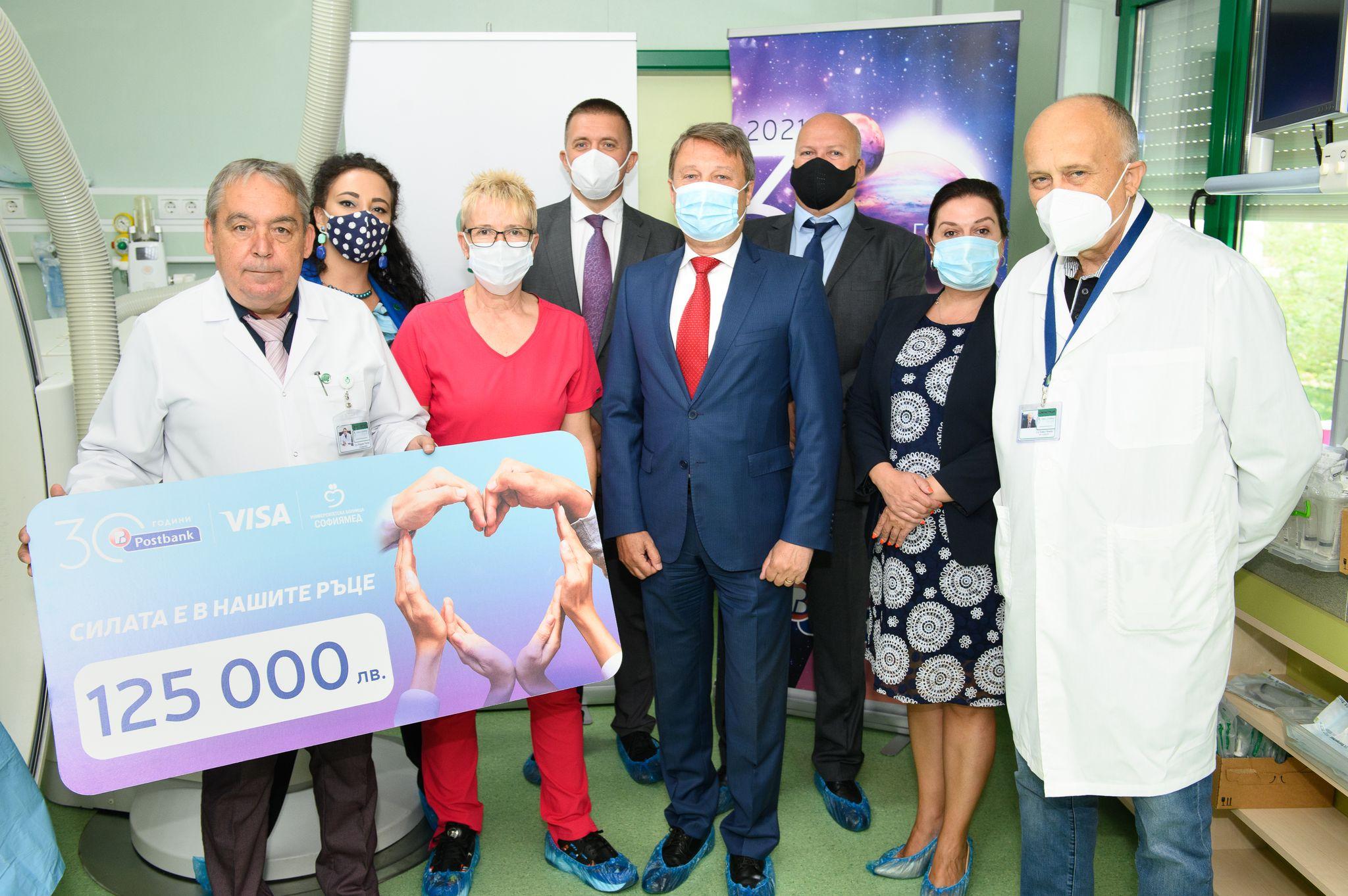 """УМБАЛ """"СОФИЯМЕД"""" с подпомагане от ПОЩЕНСКА БАНКА И VISA за борбата с COVID-19"""