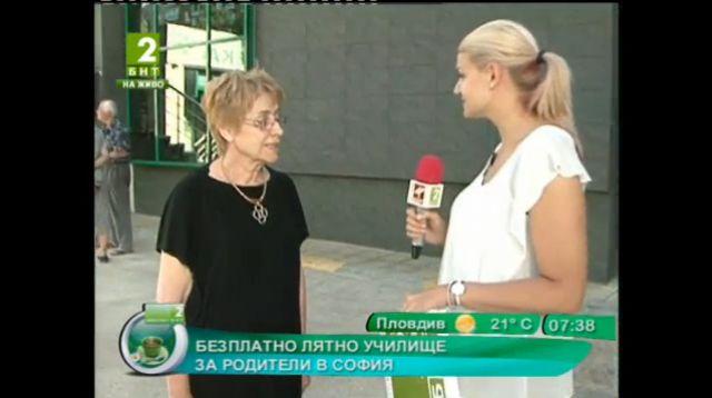 Д-р Станева в интервю за сутрешния блок на БНТ2!