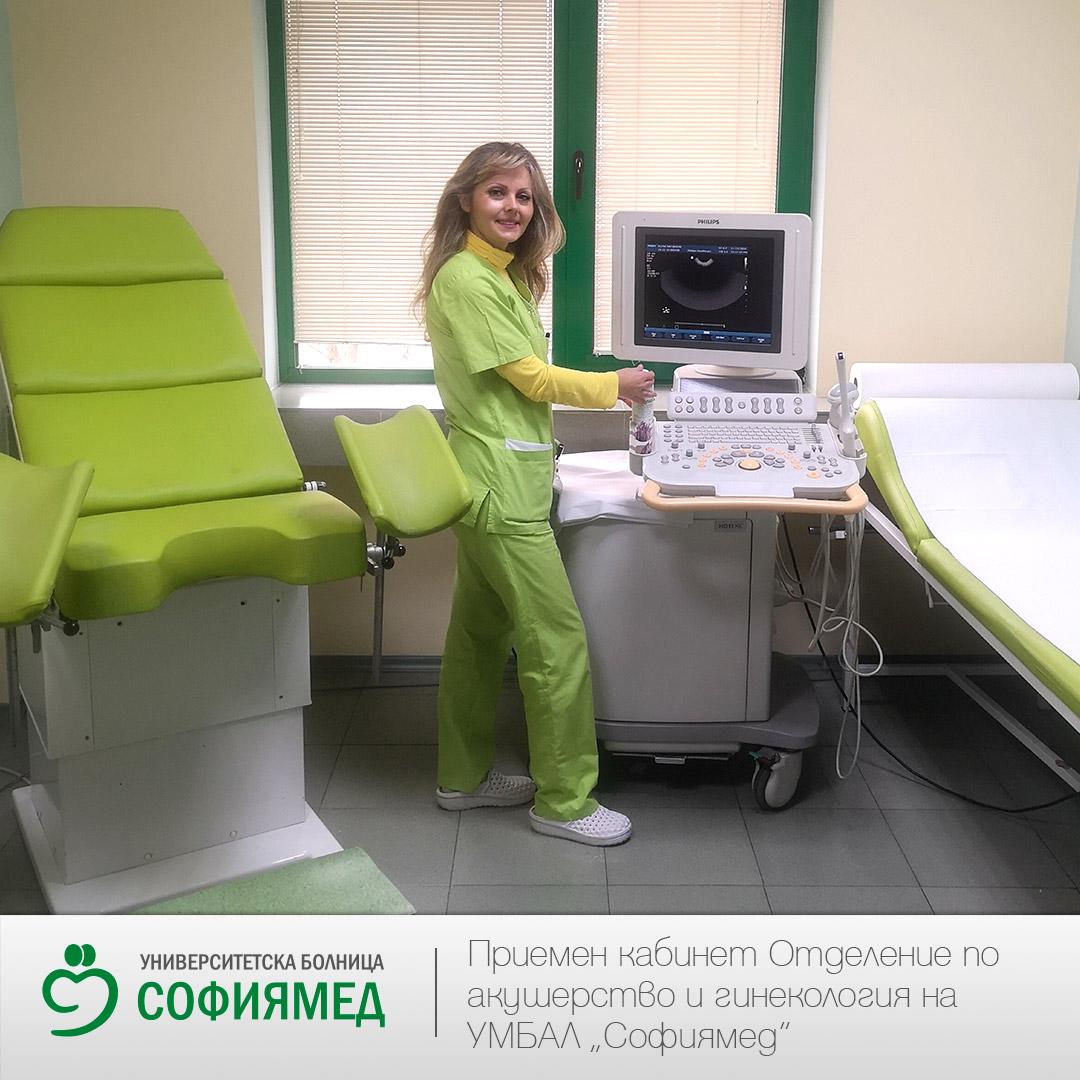 АГ отделението на болница