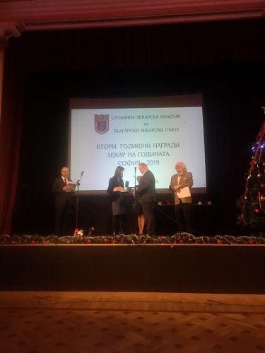Двама лекари от УМБАЛ Софиямед станаха Лекар на годината 2019г.