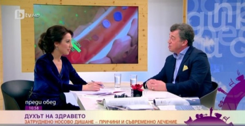 Д-р Йорданов в
