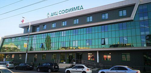 """ДКЦ  """"Софиямед"""" -Люлин стартира телефонни консултации за пациенти с COVID-19 и пакети за ковид диагностика"""