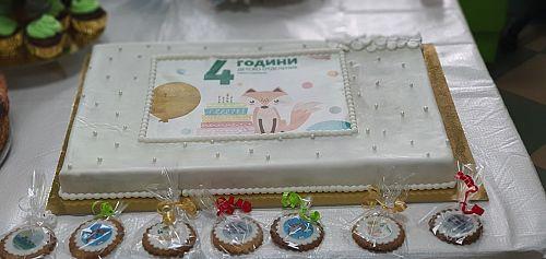 4 години на своя пост в името на здравето на децата на България!