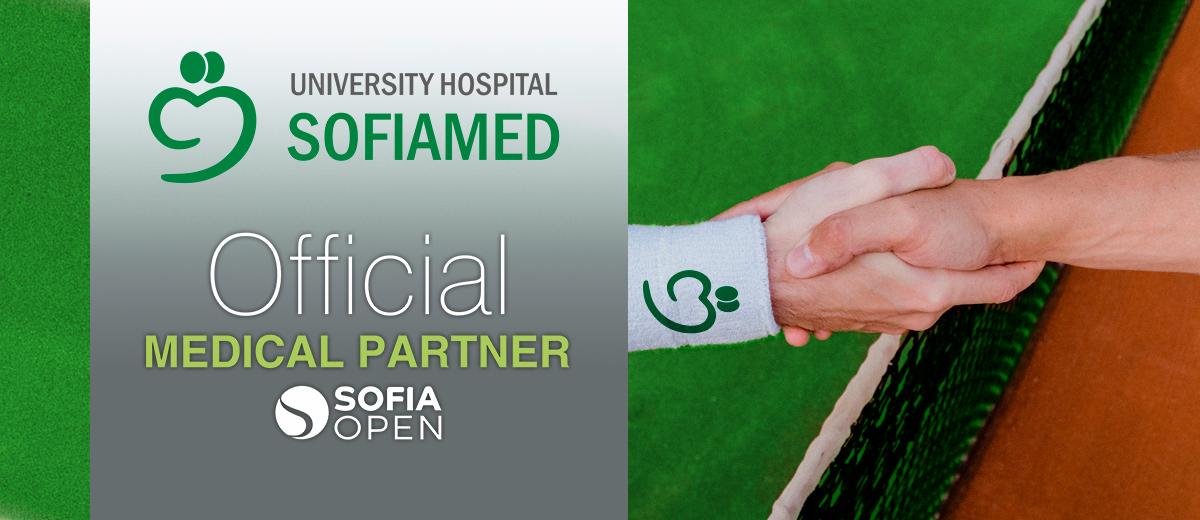 Медицински комплекс Софиямед отново е официален партньор на SOFIA OPEN